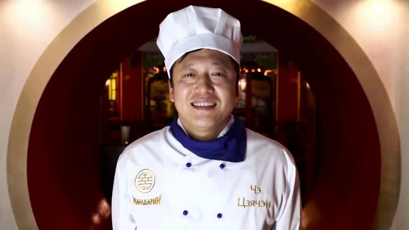 Чэ Цзячэн новые блюда