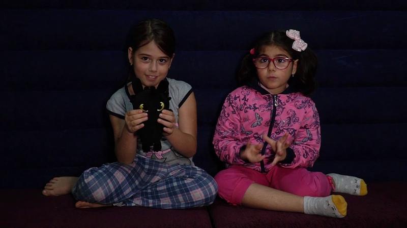 Երբ մեծանամ ... (Թամարա և Նիկա Իսրայելյան)