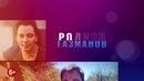 РОДИОН ГАЗМАНОВ - НОВОЕ ШОУ МОЯ ГРАВИТАЦИЯ 20.02.2020 в ВЕГАС СИТИ ХОЛЛЕ