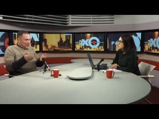 Максим Шевченко о Шиесе в эфире Эха Москвы