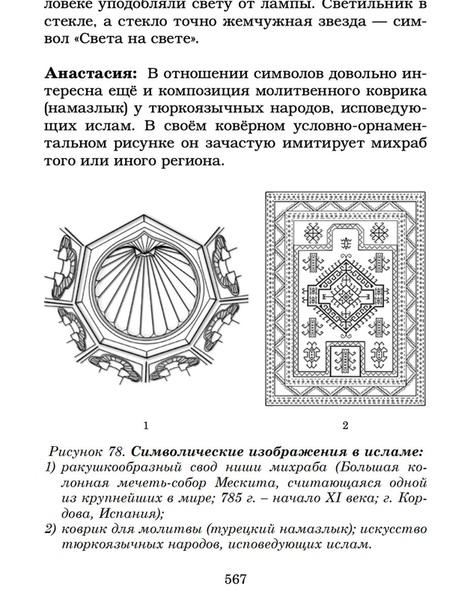 """Алёна Намлиева - Подробный разбор """"АллатРа"""" Опасности этого учения DNEjrPREHp0"""