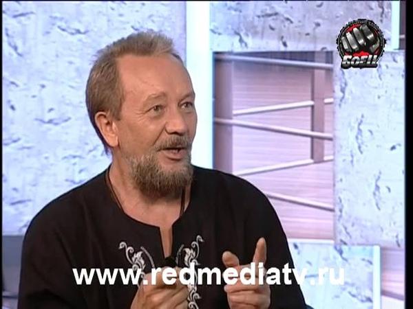 Боевая Магия передача с Виталием Сундаковым на телеканале Боец ТВ