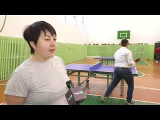 Учалинский горно-обогатительный комбинат подарил теннисные столы детским спортивным секциям Учалинского района