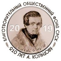 """Логотип """"Кольцовский день России"""""""