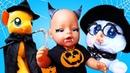 Видео про Хэллоуин для детей. Собираем конфеты для кукол и игрушек.