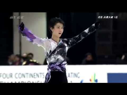 Yuzuru Hanyu 4CC 2011 fluff SP