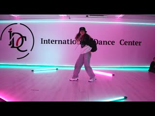 Macarena by yulya murashko | international dance center