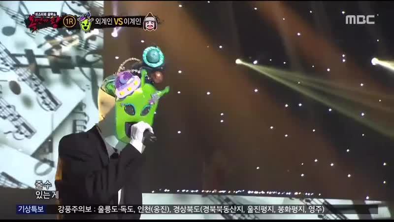 Hidden masked singer