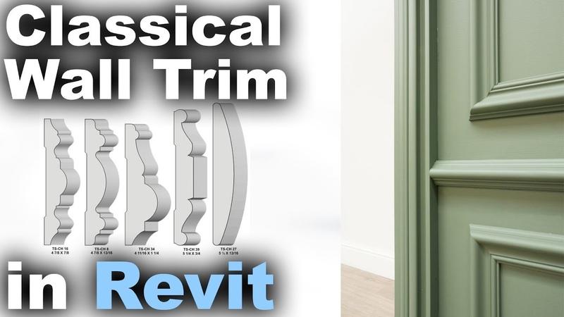 Classical Wall Trim in Revit Tutorial