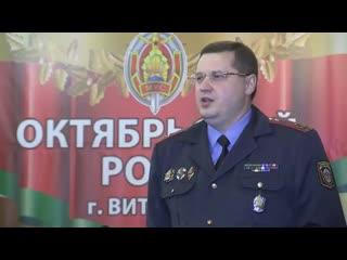 Витебчанка лишилась 37 тыс. рублей за виртуальный роман.mp4
