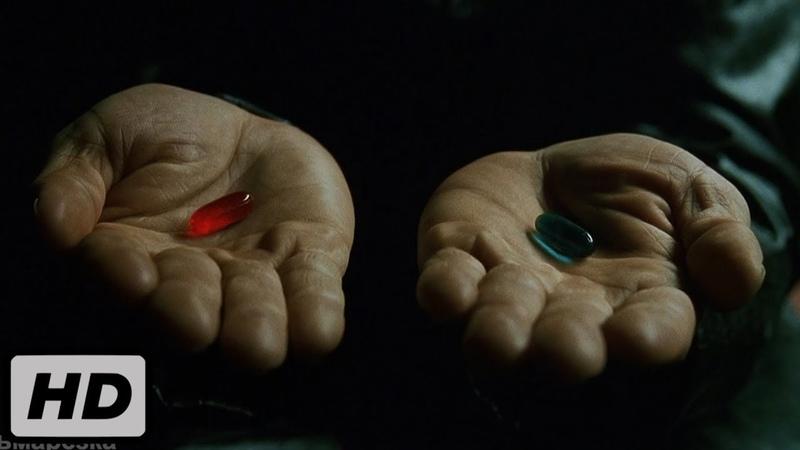 Красная или синяя таблетка Разговор с Морфеусом Матрица 3 10 1999 HD