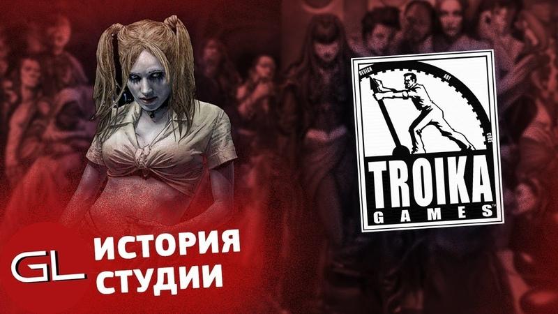 Вампиры и фентези | История Troika Games