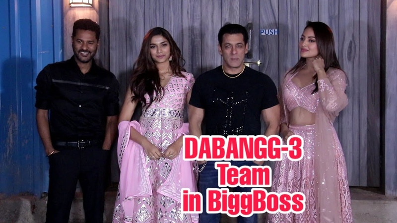 DABANGG-3 Team On Sets of Bigg Boss 13 | Salman Khan, Sonakshi, Saiee Prabhu Deva