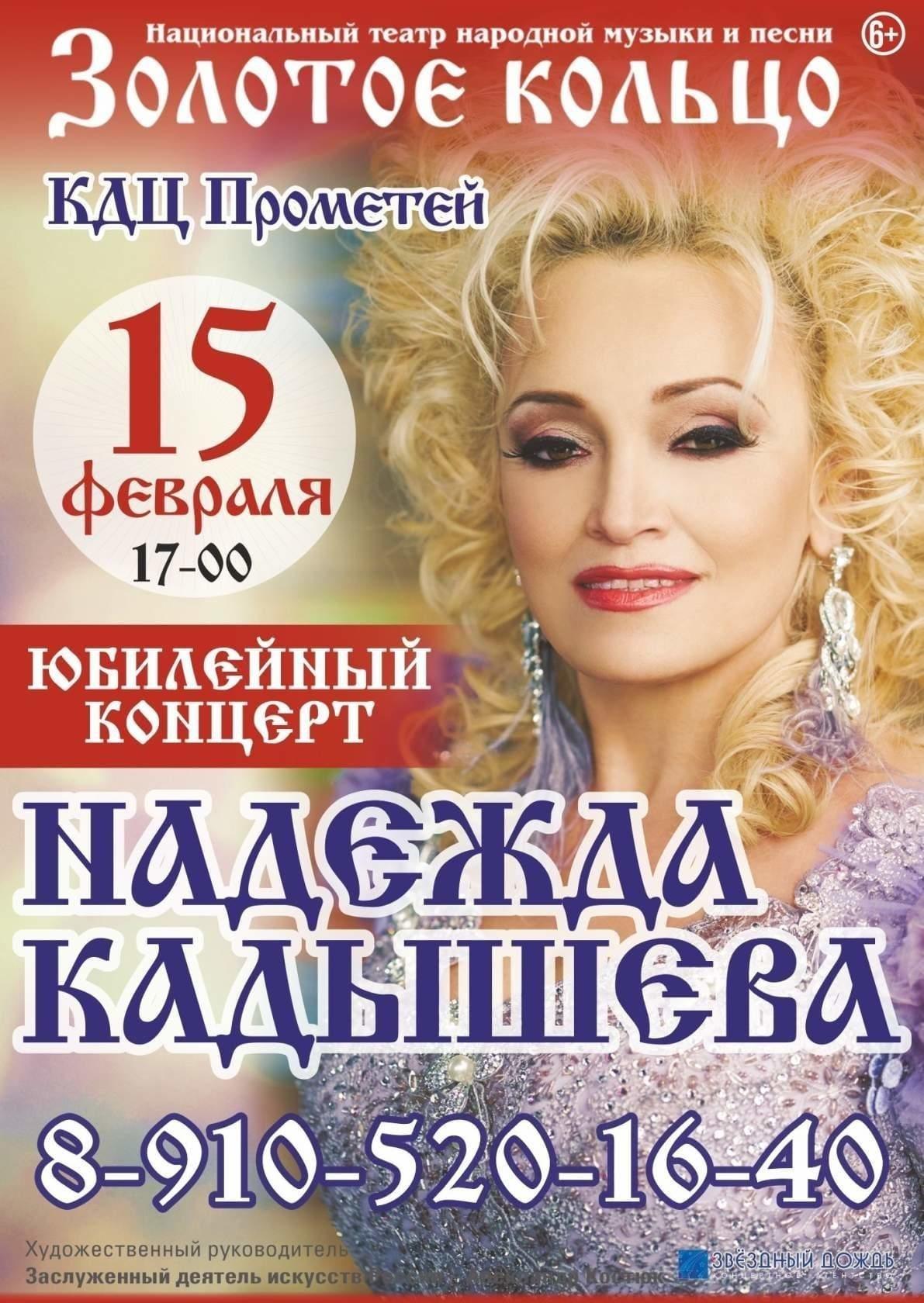 Сосенский КДЦ Прометей 15 февраля