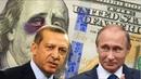 Москва и Анкара ставят шах и мат Казначейству США