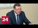 Бывшая подчиненная сдала мэра взяточника Новочеркасска Россия 24