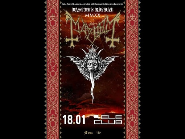 Mayhem Freezing Moon Live in Ekaterinburg 18 01 2020