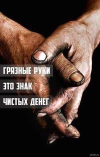 Мамедов Толик