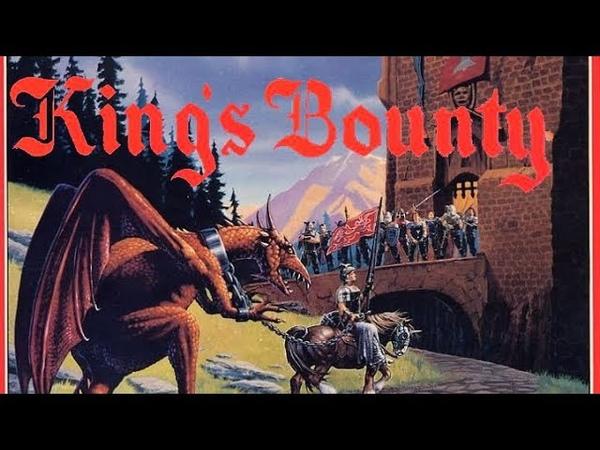 King's Bounty 1990 Ревью