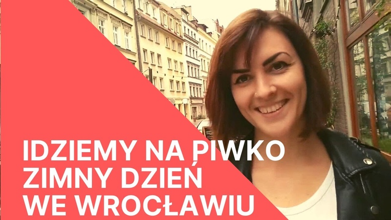 Wroclaw Poland 2019 Ale Browar we Wrocławiu. Хорошоее пиво в приятной обстановке