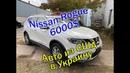 Nissan Rogue -6000$. Авто из США 🗽.