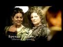 War and Peace Trailer (2007) | Война и Мир: Вступление
