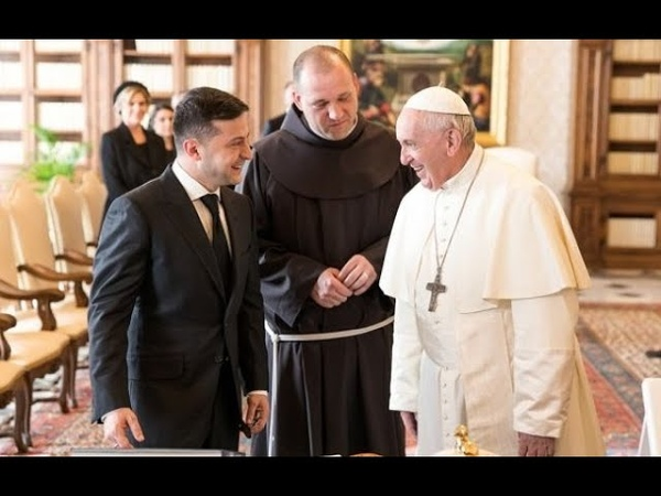 Зеленский насмешил папу Римского