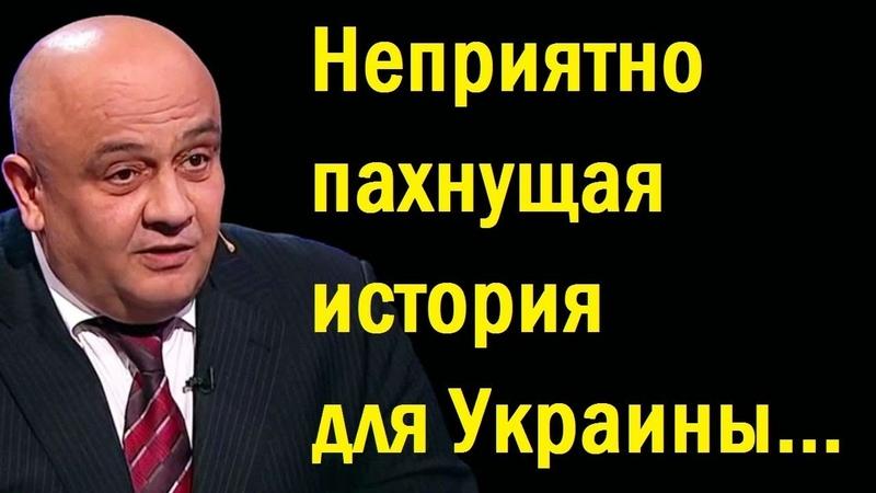 Спиридон Килинкаров - Внутриполитическая и внешнеполитическая ситуация на Украине...