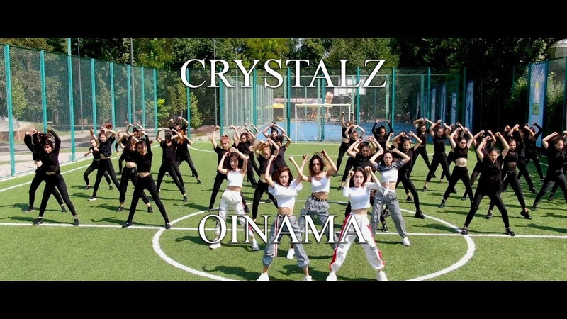 CRYSTALZ OINAMA DANCE PERFORMANCE