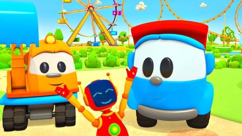 Zeichentrickfilm für Kinder Leo der Lastwagen baut ein Kettenkarussell Spielspaß mit Leo