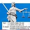 Ассоциация Адвокатов России за Права Человека