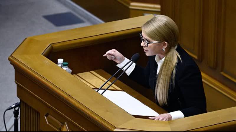 Р. Ищенко. Тимошенко готовится к досрочным президентским выборам