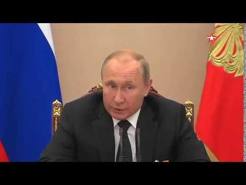 Путин заявил что размещение новых ракет США может быть начато с Азиатско Тихоокеанского региона