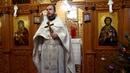 В день памяти святителя Василия Великого и памятование Обрезания Господня .