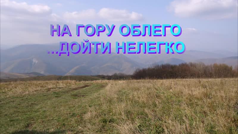 облего [AVC 720p]