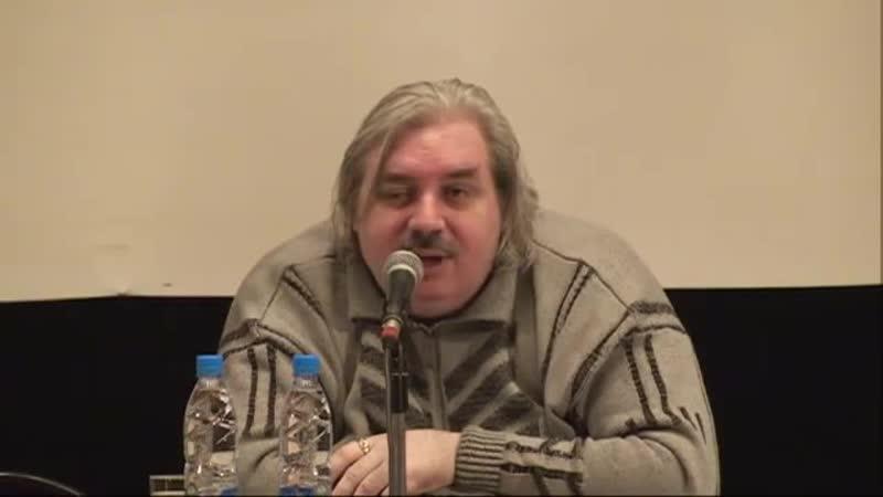 Николай Левашов-4я встреча с читателями. 17.05.2008