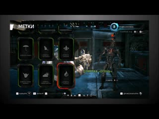 Gears 5 - Terminator Dark fate