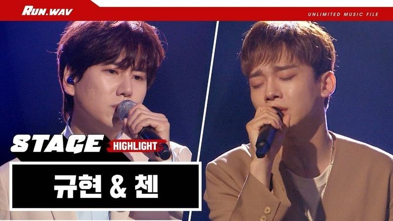 SM 발라드 최강자의 환상듀엣ㅠㅠ 첸 (EXO CHEN) 규현(Kyuhyun) - '4월이 지나면 우리 헤어져5083
