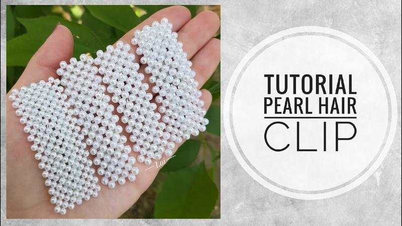 МК Заколка с жемчужными бусинами Tutorial Pearl hair clip