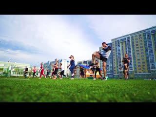 Вита-спорт — тренер юлия ермошенко — уличная тренироа kick aerobic