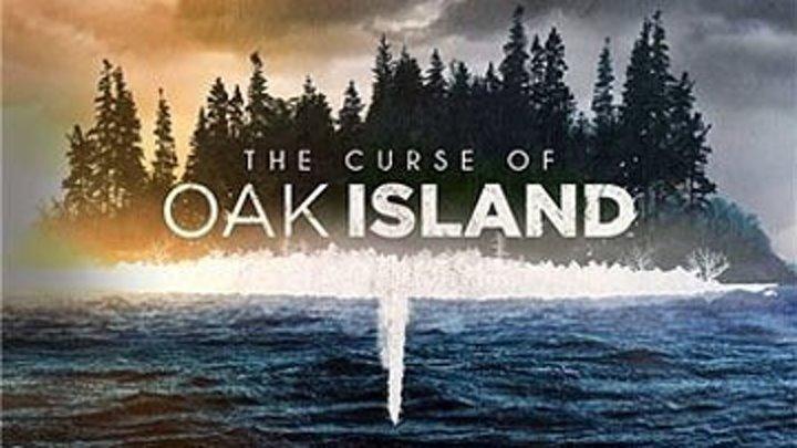 Проклятие острова Оук 4 сезон 16 серия Кровные узы Часть 2