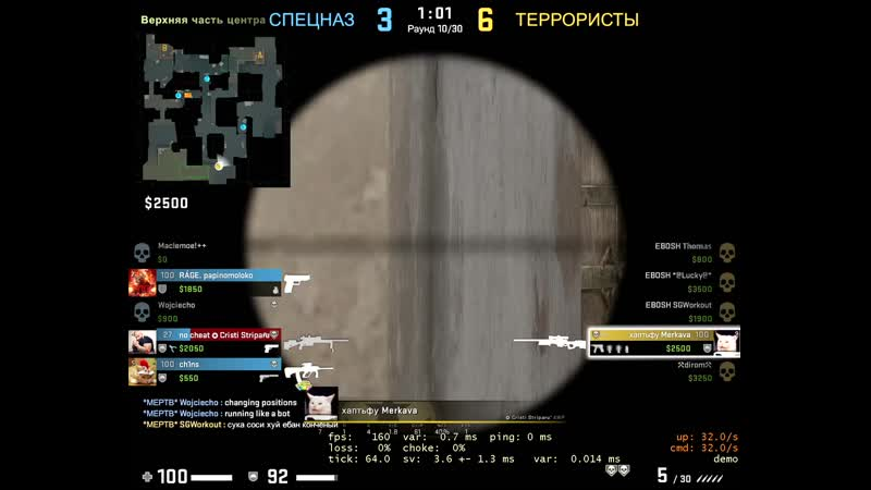 Counter Strike Global Offensive 2020 01 17 20 53 14