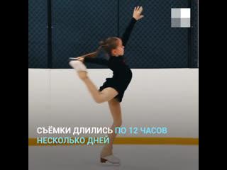 Школьницы из челябинска снялись в фильме «лёд-2»