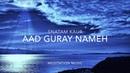 Snatam Kaur - Aad Guray Nameh (Mantra Meditation)