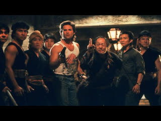 Big trouble in little china (1986); is it getting hot in here or is it just me?