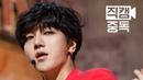 Fancam Yesung of Super Junior(슈퍼주니어 예성) DEVIL(데빌) @M COUNTDOWN_150716 직캠중독 온라인