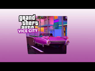 Mta vice city roleplay