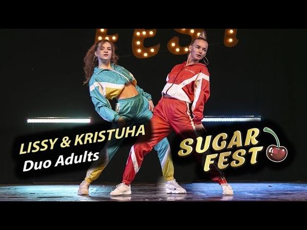 Lissy Kristuha 🍒 Duo Adults 🍒 SUGAR FEST