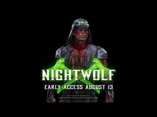 Mortal Kombat 11 - Ночной Волк выходит на арену!