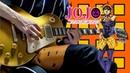 JOJO Part5 Narancia Theme「Aereo Da Caccia」ナランチャのテーマ ギターで弾いてみた Guitar Cover